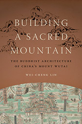 Wei-Cheng Lin Sacred Mountain Book